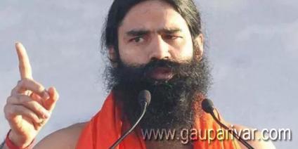 गौ मूत्र पर GST,और कहते है गाय हमारी माता : बाबा रामदेव ने किया GST का विरोध